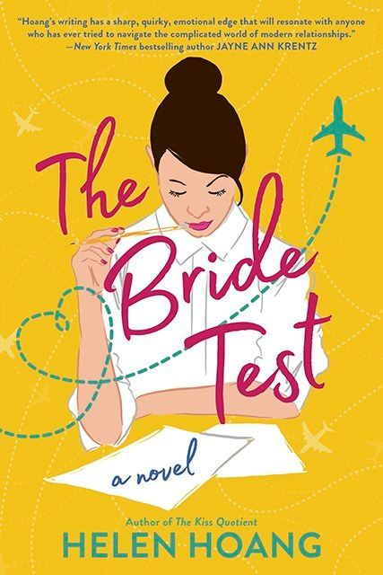 TheBrideTest